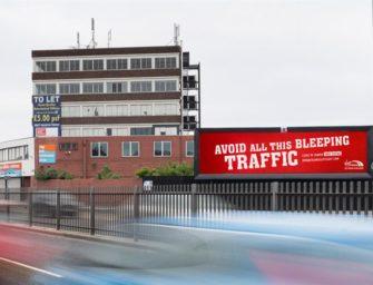 Наружная реклама Virgin Trains убеждает британских автомобилистов пересаживаться на поезда