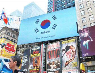 В Корее растет количество патентов в области цифровой наружной рекламы