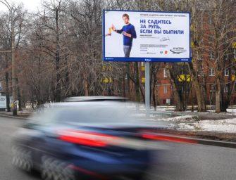 Международная федерация автомобилистов и JCDecaux выступают в поддержку безопасности дорожного движения