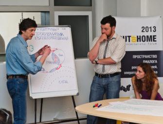 Воркшоп «Город как маркетинговая коммуникация»