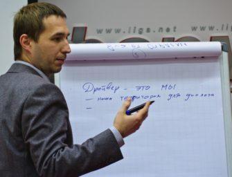 Воркшоп «Повестка дня OOH-отрасли на 2014-2015 годы»
