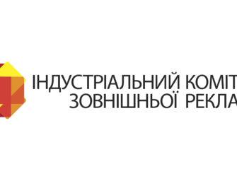 Зовнішня реклама Дніпра переходить у тінь