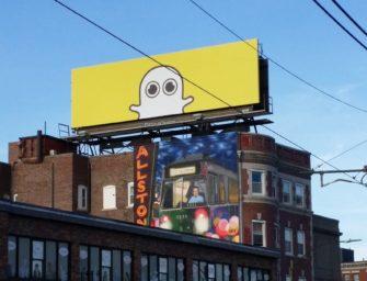 Чем out of home реклама полезна технологическим компаниям?
