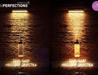 «Л'Этуаль» показала, как скрывает все несовершенства, используя кирпичную стену