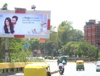 Kinetic Worldwide — об индийском рынке OOH рекламы