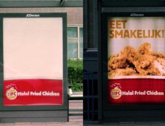 Халяльная кампания HFC