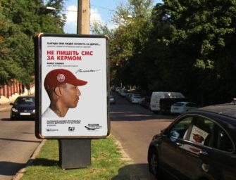 #3500lives: в Украине стартовала социальная реклама безопасности на дорогах