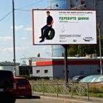 3500lives-социальная -реклама