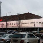 Совесть-наружная-реклама-DOOH