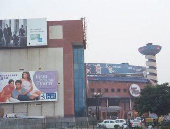 Наружная реклама в 8 районах Южного Дели станет законной