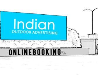 Индийская букинг-платформа Mera Hoardings выпустила мобильное приложение