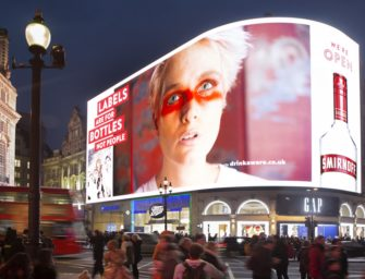 Наружная реклама Smirnoff воспевает гендерную инклюзивность