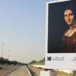 Abu-Dhabi-Highway-Gallery