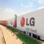 LG-G3-billboard-Saudi Arabia