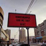 ngs.ru-award