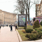 BigBoard-Киев-Туристический