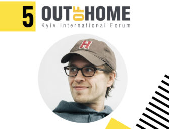 Александр Лядов — докладчик Out Of Home Forum '18