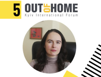 Наталия Сличук — докладчик Out Of Home Forum '18