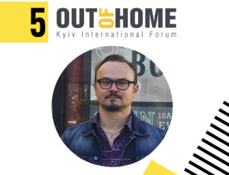 Максим Васильев — докладчик Out Of Home Forum'18