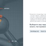 Posterscope-Ukraine-web-site