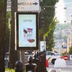 RTM-Digital-Tarasa-Shevchenko-blvd