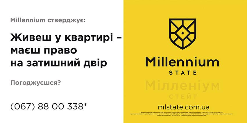 Millenium-State
