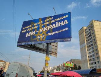 Битва политбрендов: реклама Порошенко против рекламы Тимошенко