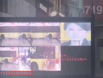 В Китае искусственный интеллект оштрафовал рекламу на автобусе
