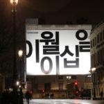 Samsung-Galaxy-Unpacked-2019-billboard