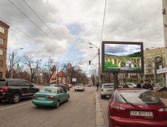 #uniqueUA@bigmedia: аутдор-фотогалерея уникальных уголков Украины украсила улицы Киева