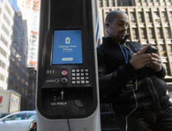 LinkNYC показывает низкую доходность