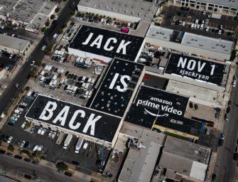 Видеосервис Amazon разместил самую большую рекламу на крыше