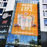 Burger-King-Oreo-Shake-OOH-campaign