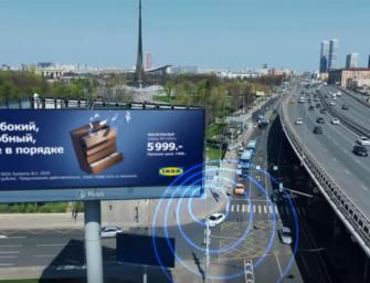 Russ Outdoor оценил эффективность DOOH-кампании IKEA