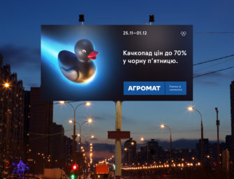 Чорноп'ятничний качкопад — рекламна кампанія для «Агромату»