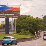 BigMedia-digital-billboard