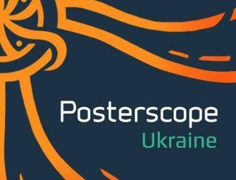 Прогноз Posterscope Ukraine на 2020 год