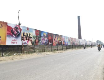 Индийский видеосервис Hotstar установил 300-метровый билборд