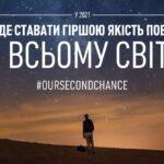 PRIME-Group-OurSecondChance