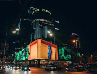 На ТРЦ Gulliver разместили самый большой экран в Европе