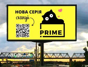 DOOH-кот PRIME Group наносит ответный удар QR-«диссидентам»